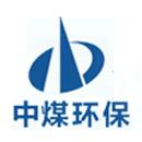 中煤紫光湖北环保科技有限公司