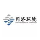 肇庆市同济水务有限公司