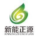 北京新能正源智能装备有限公司