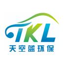 武汉天空蓝环保科技有限公司