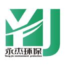广西永杰环保科技有限公司