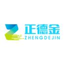 北京正德金环境科技有限公司