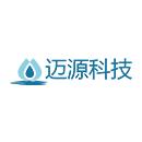 广州市迈源科技有限公司