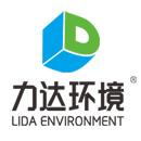 广东力达环境技术有限公司