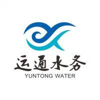 广州市运通水务有限公司