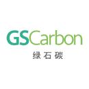 广州绿石碳科技股份有限公司