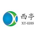 重庆西亭科技有限公司
