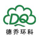 安徽省德乔环境科学技术研究发展有限公司