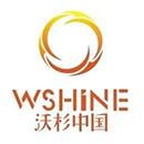 上海飒拉科技有限公司