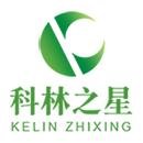 北京科林之星环保技术有限公司