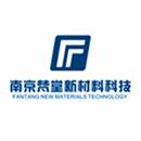 南京梵堂新材料科技有限公司