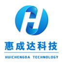 济南惠成达科技有限公司