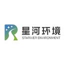贵州星河环境技术有限公司