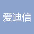 南京爱迪信环境技术有限公司