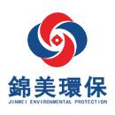 四川锦美环保股份有限公司