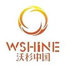 上海沃杉化工有限公司