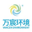 万宸环境科技有限公司