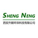 西安升能环保科技有限公司