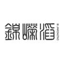广州锦嵘滔环保科技有限公司