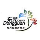 东莞市中长环保投资有限公司