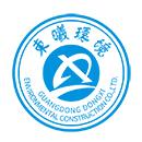 广东东曦环境建设有限公司