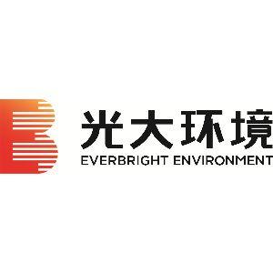 光大环保能源(沅江)有限公司