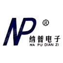 山东纳普电子科技有限公司
