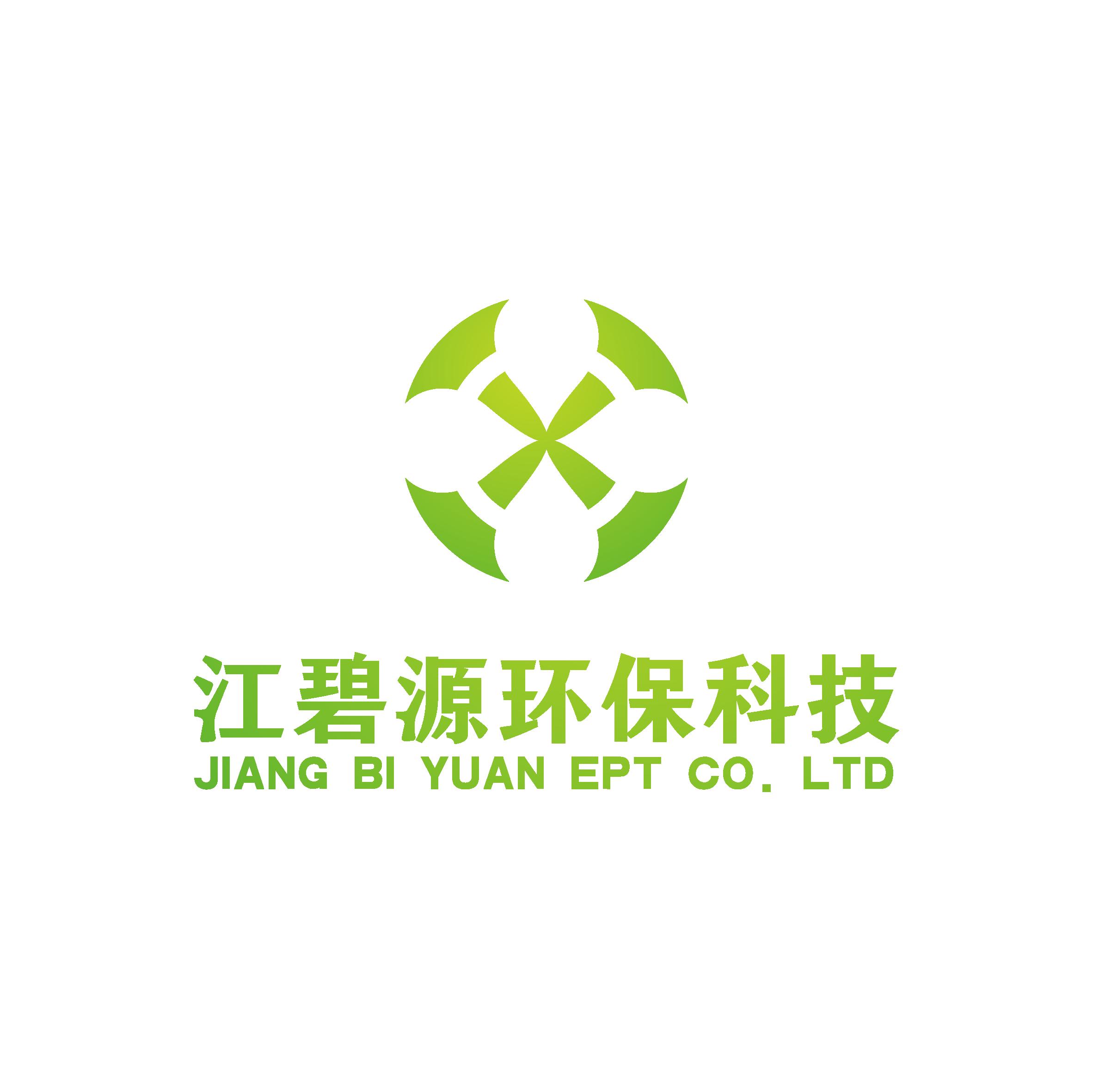 广州江碧源环保科技有限公司