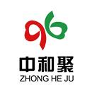 中和聚(北京)能源有限公司