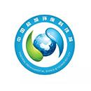 江苏盐城环保科技城水与环境技术研发中心