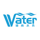 湖南水务机电设备成套技术有限公司