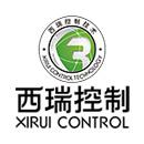 西安西瑞控制技术股份有限公司
