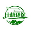 杭州仕林环保科技有限公司