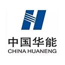 华能四川能源开发有限公司