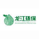龙江环保集团股份有限公司