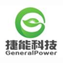 杭州捷能科技有限公司