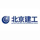北京建工四建工程建设有限公司