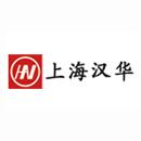 上海汉华水处理工程有限公司