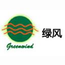青岛绿风环境工程有限公司