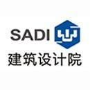 深圳市建筑设计研究总院有限公司