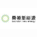 湖南桑顿新能源有限公司