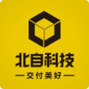 北自所(北京)科技发展股份有限公司