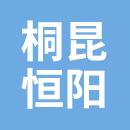 江苏桐昆恒阳化纤有限公司