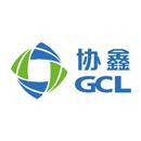 合肥协鑫集成新能源科技有限公司