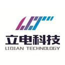 北京立电科技有限公司