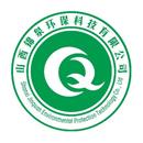 山西锦泉环保科技有限公司