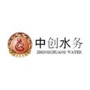 中创水务科技环保(广东)有限公司
